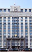 facade of the state duma of russian federation - stock photo