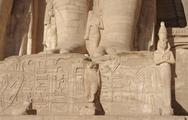 Stock Photo of architectural detail of the abu simbel temples