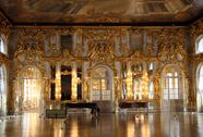 Stock Photo of hall palace interior in pushkin
