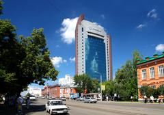 Modern building in Ufa Russia Stock Photos