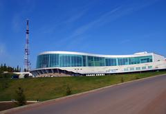 View on congress-hall in ufa russia Stock Photos