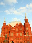 Russian historical museum on red square Stock Photos