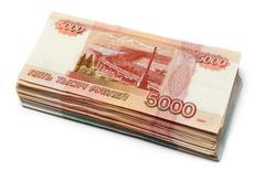 russian rubles - stock photo