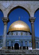 Dom of the rock, jerusalem Stock Photos