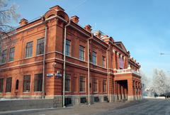 Opera theater building in Ufa Russia Stock Photos
