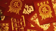 Chinese lai see Stock Footage