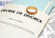 Stock Illustration of Divorce