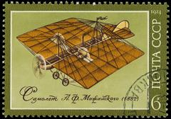 russia - circa 1974: a stamp printed in ussr, show the first plane constructe - stock photo