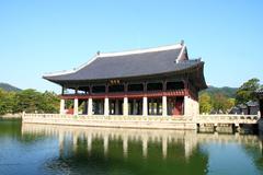 Emperor palace at seoul. south korea. lake. building. reflections Stock Photos