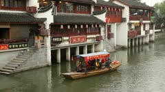 Qibao Ancient Town traditional wooden boat Stock Footage