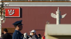 Stock Video Footage of China Police on Beijing Tiananmen Square,Chinese tourist in Street.