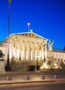 austrian parliament building (hohes haus) in vienna - stock photo