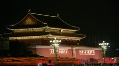 Beijing Tiananmen palace gorgeous fountain night.China Political center. Stock Footage