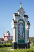Orthodox icon at the entrance to the city of dzerzhinsk Stock Photos