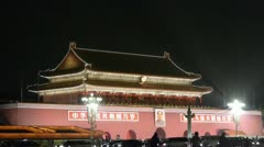 Beijing Tiananmen Square night,Bustling Street traffic.China Political center. Stock Footage