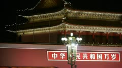 Beijing Tiananmen palace gorgeous night.China Political center.MaoZeDong. Stock Footage