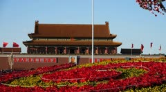 Gorgeous parterre full of flowers.Beijing Tiananmen Square. Stock Footage