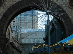 Stock Photo of Kiev,  arch