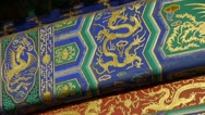 Stock Video Footage of Magnificent Painted Carved beam girders.China Beijing ancient architecture.