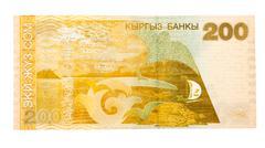 kyrgyz paper money isolated on white background - stock photo