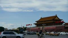 Beijing Tiananmen Square sunny cloud scene,Bustling Chang'an Street,traffic. Stock Footage