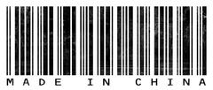 Grungy barcode made in china Stock Illustration