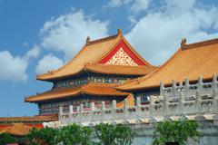forbidden city in beijing china - stock photo