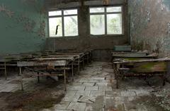 Abandoned school Stock Photos