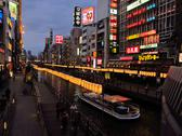 Dotonbori bridge in osaka, japan Stock Photos
