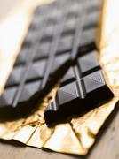 dark, plain, chocolate - stock photo