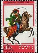 hungary - circa 1978:,  a stamp printed by hungary, shows hussar baranya, cir - stock photo