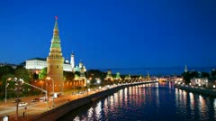 Overview of downtown Moscow with Kremlin at night time Stock Footage