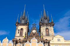 Prague, the Czech Republic - stock photo