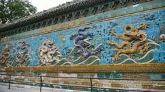China royal nine dragon wall,stone dragon totem in forbidden city. Stock Footage