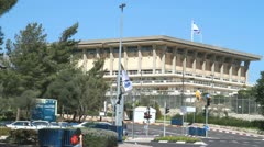 Israel parliament knesset Stock Footage