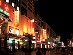 Stock Photo of street in Chinatown,