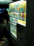 Vending machines Stock Photos