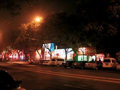 city view - stock photo