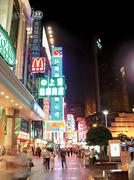 street night scene - stock photo