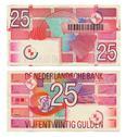 Discontinued dutch money - 25 gulden Stock Photos