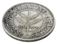 vintage palestine 50 mils - tails high angle - stock photo