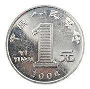 Isolated 1 yuan - tails frontal Stock Photos