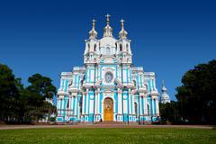 Saint Petersburg. - stock photo