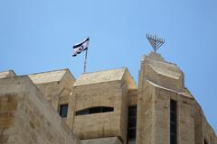 Jerusalem synagogue Stock Photos