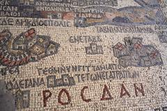 Arab asia belief byzantine colour culture greek Stock Photos