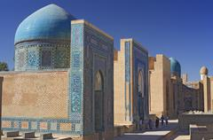 Stock Photo of asia blue city view dome facade horizontal islam