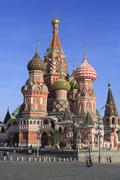 City view dome europe european location orthodox Stock Photos