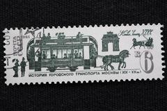design horse carriage closeup collection colour - stock photo
