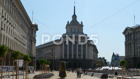 Stock photo of State Building, sofia