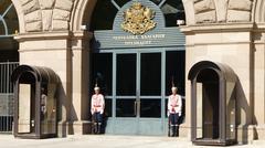 Government Headquarters Sofia - stock photo
